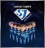 .Super Junior回归倒计时实录真人秀节目9日上线.