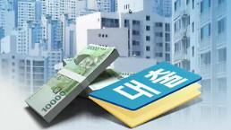 """.连续两季度未能突破1% 韩国3%经济增长目标""""遥遥无期""""."""