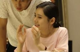 .秋瓷炫与于晓光父母用餐 助推《同床异梦2》收视率逼近10%.