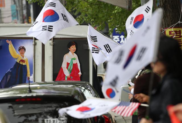 朴槿惠拘留期限即将到期 延长还是释放将于本周揭晓