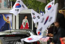 .朴槿惠拘留期限即将到期 延长还是释放将于本周揭晓.