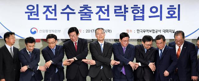 韩国核电加快出口步伐
