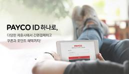 .S. Korean digital wallet service starts supporting Googles app market.