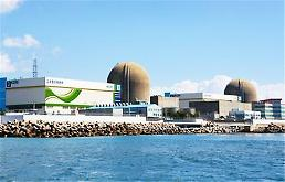 .Energy minister proposes two-track approach in nuclear power.