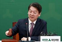 """안철수 """"한미FTA 재협상, 문재인 정부 무능의 파노라마 보는 듯"""""""