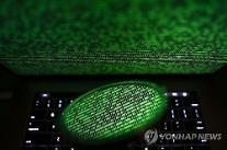"""""""핵·미사일 외에 北 '사이버 도발' 견제해야""""...잇따른 북한 해킹 의혹에 경계 고조"""