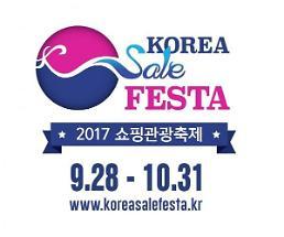 .折扣小活动少!韩国最大规模购物节只是说说而已.