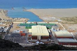 .GS Inima wins $79 mln order to build desalination plant in Chile .