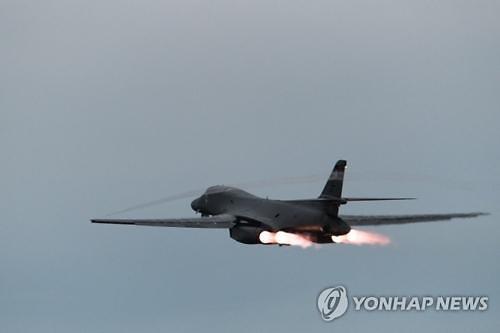韩青瓦台:美出动B-1B属循环部署战略力量的一环