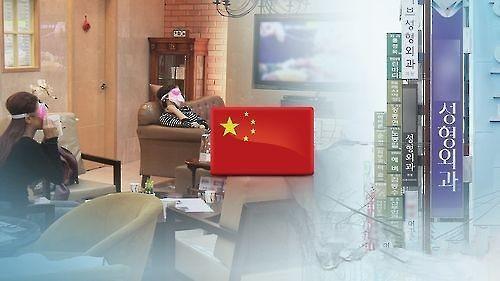 萨德影响波及医疗业 来韩就医中国人同比减少24.7%