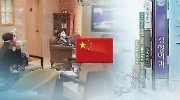 .萨德影响波及医疗业 来韩就医中国人同比减少24.7%.