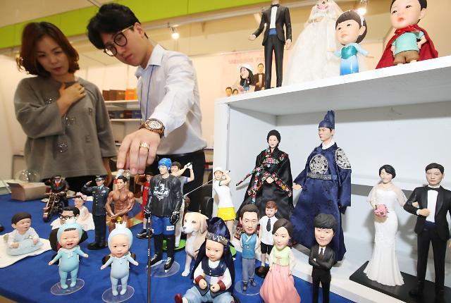 首尔举行国际文具办公用品综合展览会
