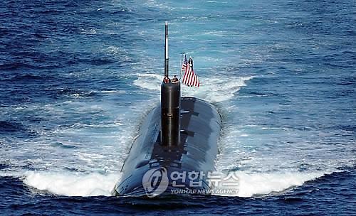 美核动力潜艇驶入韩国东南部镇海港