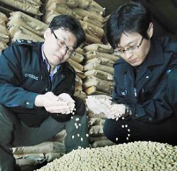 .韩3年间非法进口农副产品规模逾2千亿韩元 近一半来自中国 .