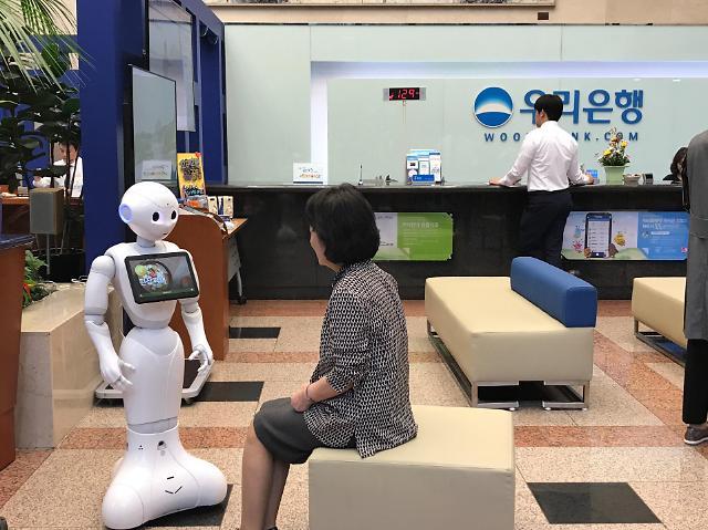韩国首位机器人银行职员亮相