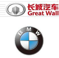 '지프' 포기한 중국 창청자동차... BMW와 손잡나?