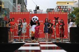 .中国学生赴韩留学热情未受萨德影响 留学生人数小幅增加.