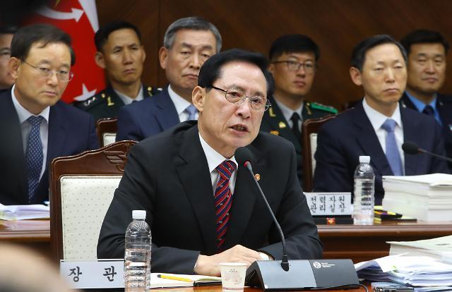 韩防长:将尽快收回战时作战指挥权