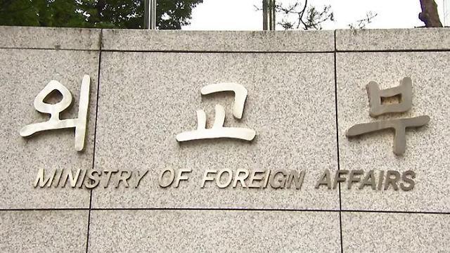 韩外交部称中方劝说部分旅华韩国人回国