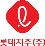 Lotte launches holding company to enhance corporate governance