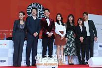 [2017 부산국제영화제] '상처투성이' BIFF와 꼭닮은 '유리정원'…영화제 포문 열다