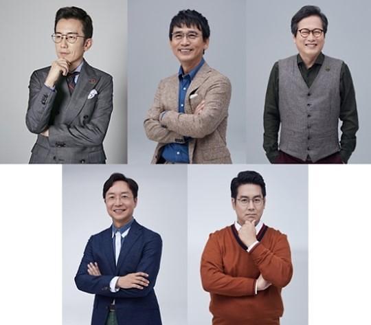 tvN综艺《懂也没用的神秘杂学词典》第2季本月27日首播