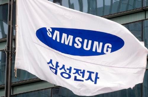 三星电子三季度营业利润14.5万亿韩元 创历史新高
