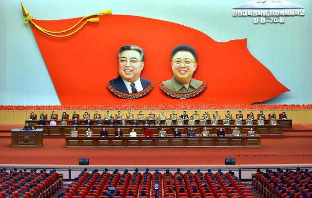 朝鲜纪念万景台革命学院成立70周年