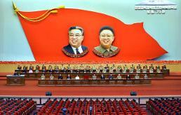 .朝鲜纪念万景台革命学院成立70周年.