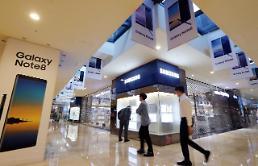 .三星电子业绩连连刷新历史纪录 第3季度营业利润达14.5万亿韩元.