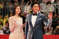 「第22回釜山国際映画祭」開幕!・・・12~21日まで298作品上映