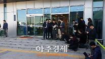 """[아주동영상] 어금니아빠 이영학 """"아내 죽고 약에 취해 제 정신 아니었다"""""""