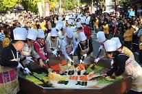 「全州ビビンバ祭り 2017」に在韓外国人SNS記者団ファムツアー