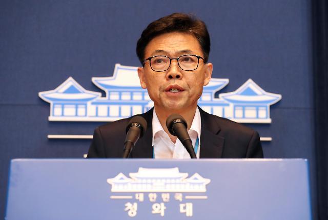 韩青瓦台:韩经济基本面坚挺不会再现金融危机