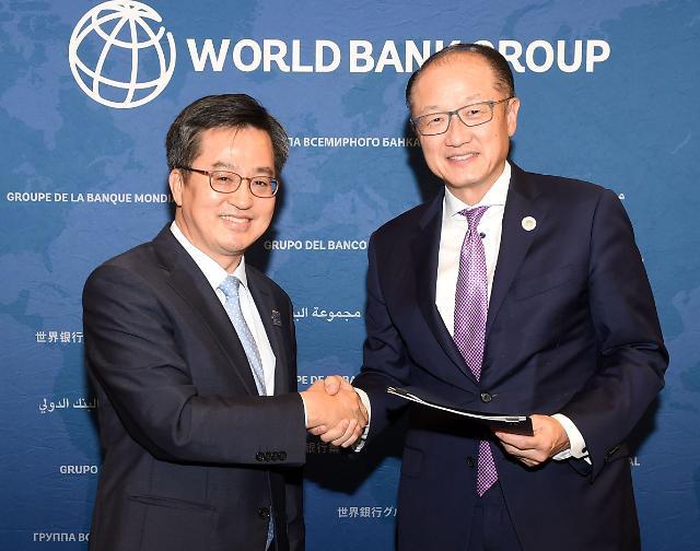 金东兖分别会晤美财长和世界银行行长 共商经济合作