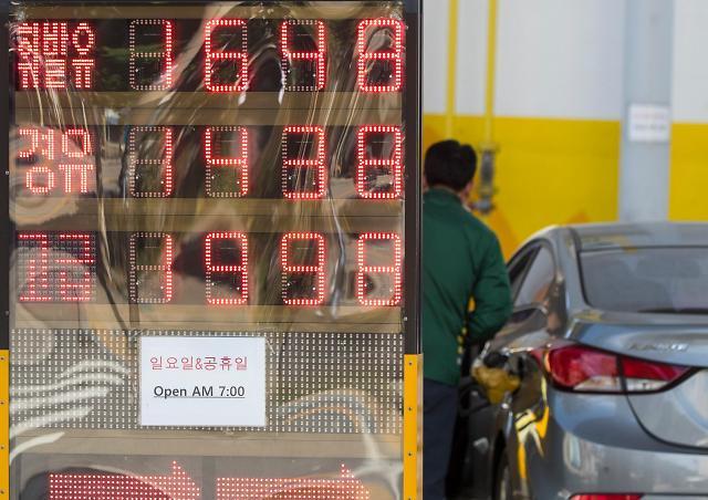国际油价上涨致韩汽油价格持续升高
