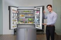 火災に安全な「韓国冷蔵庫」