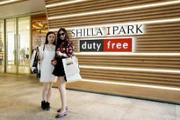 .首尔市内免税店竞争激烈 虚报营业面积只为夺经营权.