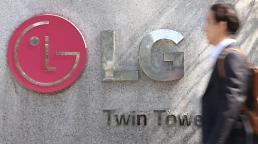""".《福布斯》评选""""500家全球最佳企业"""" 韩国仅LG进入前十."""