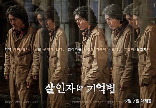 秋天=《杀人者的记忆法》? 听说这本书在韩国很火