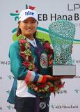 '하나은행 챔피언십 우승' 고진영, 세계랭킹 21위로 '수직 상승'