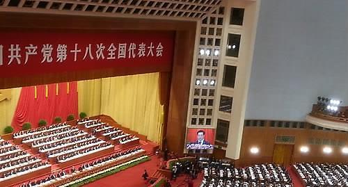 [19차 당대회] 역대 중국 공산당 전국대표대회 살펴보기