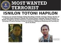 美 FBI 56억 현상금 걸린 필리핀 IS 추종 무장단체 수괴 사망