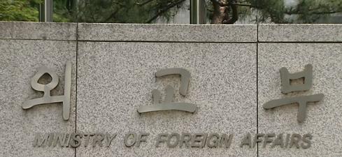 韩政府考虑派外交官员参加莫斯科防扩散会议