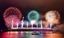 부산시 불꽃축제, 가을 밤 하늘에 수 놓는다!