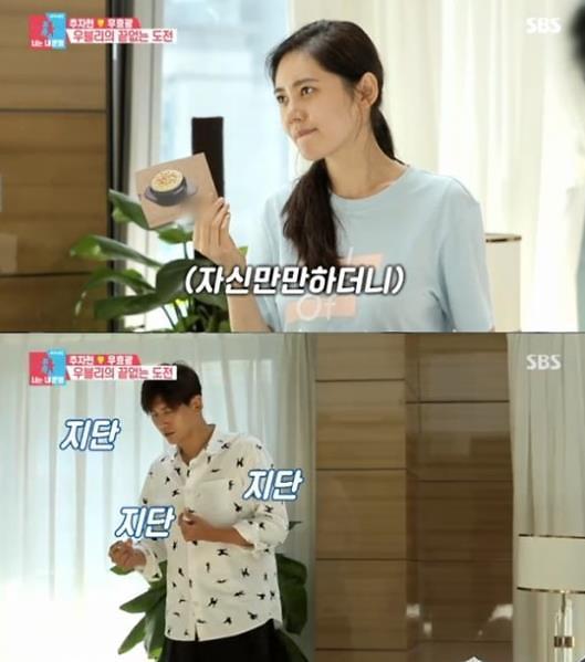 《同床异梦2》收视率再度居首 秋瓷炫变身老师教于晓光韩语