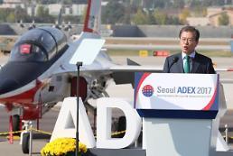.文在寅:需确保强力自主的国防工业力量.