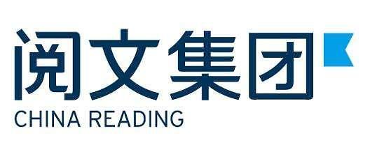 텐센트 상장사 홍콩증시에 또 탄생한다