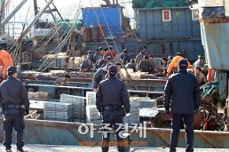군산해경, 중국어선 쌍끌이 조업 재개, 해경 불법에 철퇴 선포