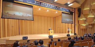 .Former U.S. envoy demands Chinas active role in sanctioning N. Korea.